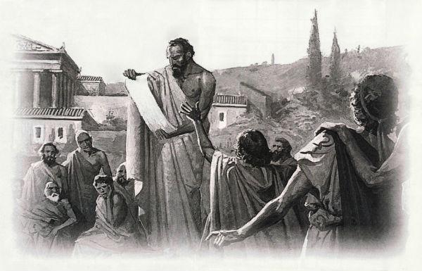 Риторика в древней Греции