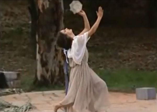 Балет в Греции