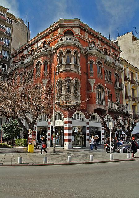 Красный дом Салоники