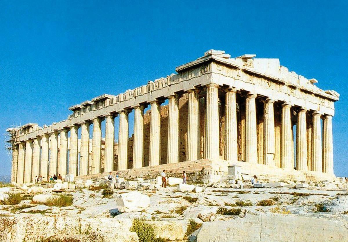Доклад на тему город афины 9229