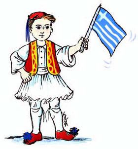 Открытки, открытки ко дню независимости греции