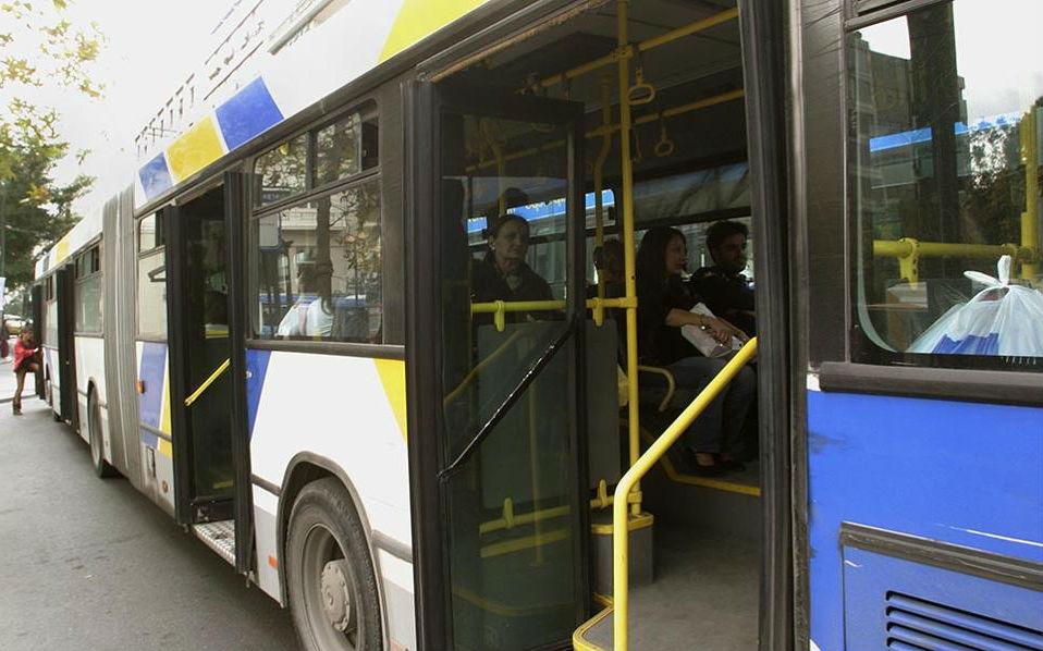 Транспорт в Греции