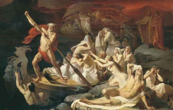 Картинки по запросу греческий ад