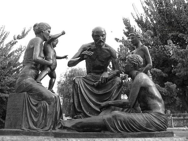 Научные достижения греков 1